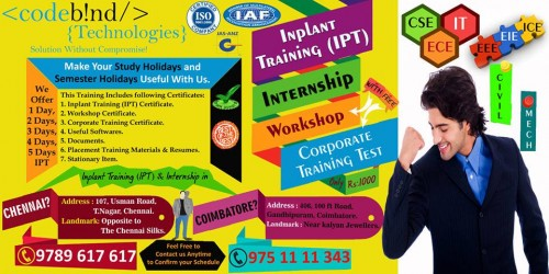 internship in coimbatore for cse .