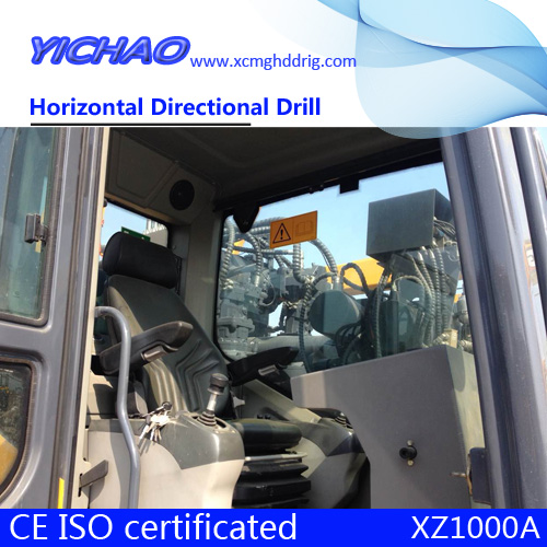XCMG-horizontal-drilling-equipment-7.jpg